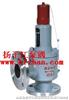 安全閥:液化石油氣安全閥、安全回流閥