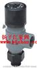 安全閥:A21F、A21H、A21Y彈簧微啟式外螺紋安全閥