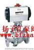 球閥:Q641F/PPL型不銹鋼氣動浮動球閥