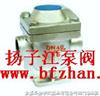 疏水閥:CS15H、CS45H自由半浮球式蒸汽疏水閥