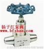 J61(63)Y-16-320焊接式針型閥