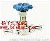 J23(21)W-16-320型外螺紋針型閥