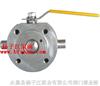 BQ71F型意大利式超薄型對夾連接保溫球閥