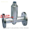 疏水閥:CS14F/H CS44F/H液體膨脹式波紋管疏水閥