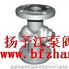 疏水閥:CS49H/CS49W圓盤式法蘭蒸汽疏水閥