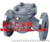 H61Y型高壓升降式止回閥