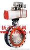 Z941W-16P/R电动闸阀