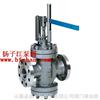 減壓閥:Y45H/Y-64.Y45H/Y-100杠桿式蒸汽減壓閥