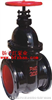 闸阀:Z45T-10型暗杆楔式闸阀
