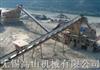 上海河南郑州石料砂石制砂生产线