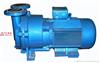 SKA系列水环式真空泵厂家