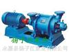 SZ系列水环式真空泵及压缩机价格