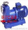 ZCQ型自吸式磁力泵 ZCQ型自吸式磁力泵
