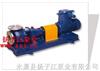 IR型耐腐蝕保溫泵IR型耐腐蝕保溫泵