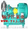 IH型化工泵 IH型化工泵