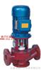 化工泵:SL型耐腐蝕玻璃鋼管道泵