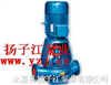 ISGB型便拆立式管道离心泵价格