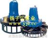 排污泵:QXB型潛水離心式曝氣機