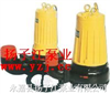 AS/AV型撕裂潛水排污泵