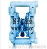 QBY塑料气动隔膜泵