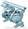 QBY鋁合金氣動隔膜泵
