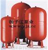 隔膜式氣壓罐