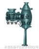 W系列鑄鐵水力噴射器