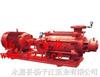 XBD-(W)臥式多級消防泵