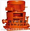 XBD-L型立式消防泵
