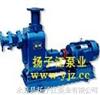 ZW型自吸无堵塞排污泵
