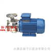 SFBX不銹鋼耐腐蝕自吸泵