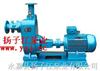 ZW型不锈钢自吸排污泵价格