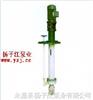 液下泵:FYS型耐腐蝕液下泵
