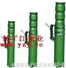 液下泵:QJ型深井潛水電泵
