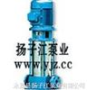管道泵:GDL型立式多級管道泵