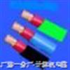 ZA-RVV22电源阻燃软电缆