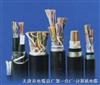 煤矿用阻燃信号电缆 MHYA、MHYA32、MHYVR  HYA报价