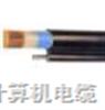 自承式市话电缆 HYAC 10×2×0.4