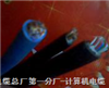 HYAT铜芯聚烯烃绝缘铝塑综合护套市内通信电缆