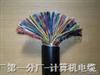 MHYV矿用通信电缆-井筒用防爆电缆MHYA32