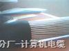 矿用电话电缆MHYA32 - 50X2X0.5