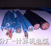 MHYV1、矿用通信电缆 30X2X0.5MHYV 矿用信号电缆MHYV