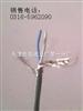铁矿用 通信 电缆-金矿用通信电缆-MHYV MHYAV