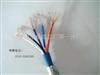A-2Y(L)2Y电话电缆 通信电缆A-2Y(L)2Y电话电缆 A2Y(L)2Y通信电缆