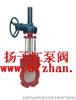 刀型閘閥.漿料閥:Z573X傘齒輪漿液閥