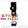 多級離心泵 GDLW系列不銹鋼多級離心泵